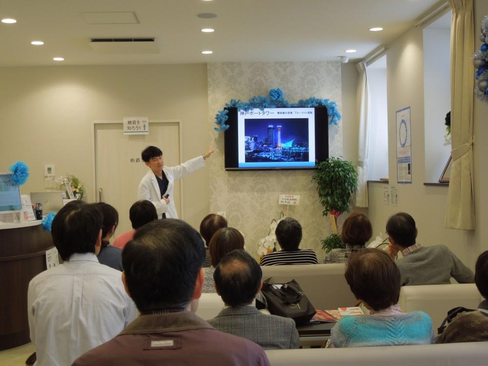 院長講演「知っ得、糖尿病!」 - 糖尿病に関する楽しい講演に、多くの方々が参加されました‼ -  -